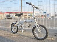 大和市にて フィアット 自転車 AL-FDB140 を買取ました