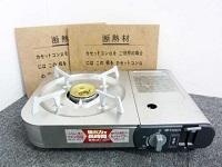 タイガー カセットコンロ CKQ-C470-XS