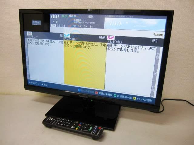 パナソニック VIERA LED 24V型 液晶テレビ TH-24A300 2014年製