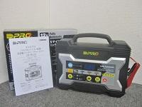 オメガプロ 全自動バッテリー充電器 OP-BC02