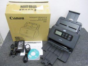 Canon imageFORMULA スキャナー DR-M260