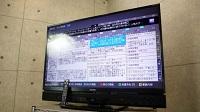 三菱 液晶テレビ LCD-50LSR5