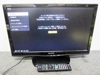 シャープ AQUOS 液晶テレビ LC-22K20