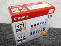 キヤノン 純正 インクカートリッジ BCI-371XL+370XL