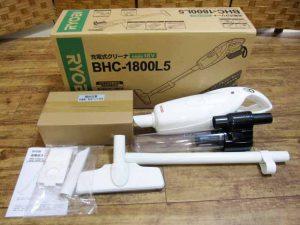 リョービ 18V 紙パック サイクロン 充電式クリーナー BHC-1800L5 掃除機