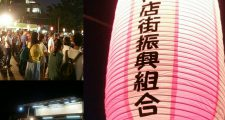 用賀 夏祭り