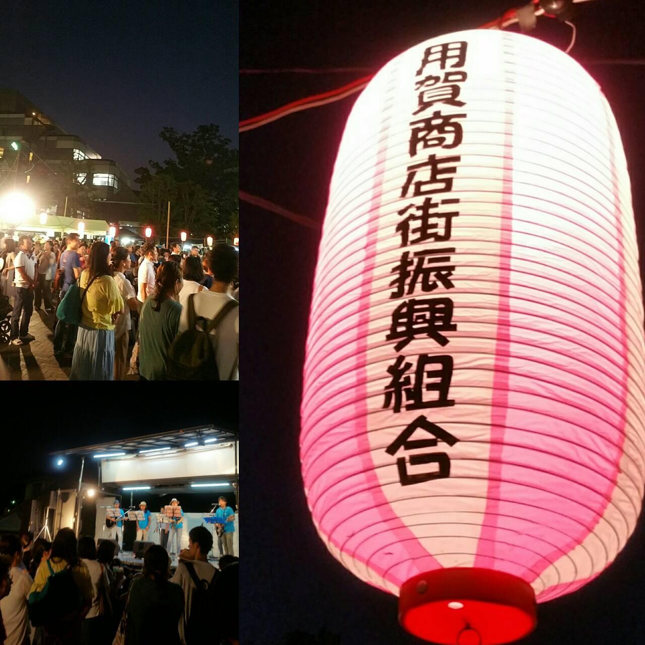 【世田谷店】用賀地域のお祭りの様子♪