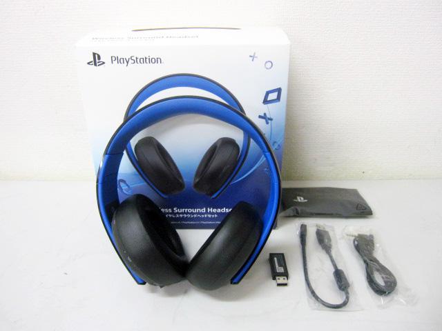 八王子市にてSONY PlayStation CUHJ-15001ワイヤレスサラウンドヘッドセットを店頭買取しました