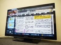 パナソニック 液晶テレビ TH-L32DT3