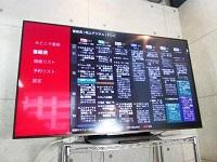 台東区にて SONY 液晶テレビ KJ-65X8500D を買取ました