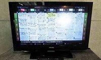 東芝 液晶テレビ 32RB2