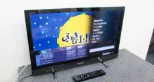 ソニー BRAVIA 32V型 液晶テレビ KDL-32EX420