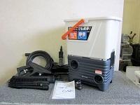 大田区にて アイリスオーヤマ 高圧洗浄機 SBT-512 を買取ました