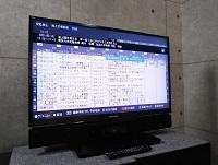 三菱 液晶テレビ LCD-39LSR6