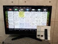 東芝 レグザ 液晶テレビ 42ZS1