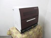 平塚市にて パナソニック 食器洗い乾燥機 NP-TR8-T を買取ました