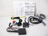 データシステム ホンダ用ビデオ出力コンバーター VCO-H63