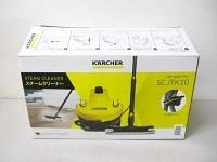 ケルヒャー スチームクリーナー SCJTK-10