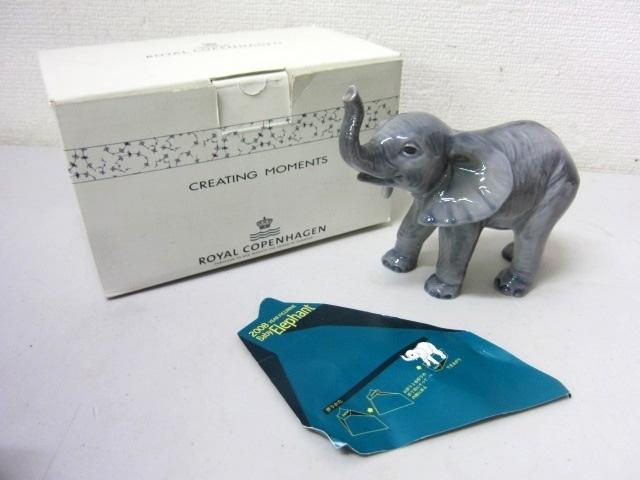 状態良好 ロイヤルコペンハーゲン 2008 Baby Elephant ゾウ 置物 箱付き