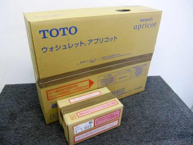 八王子市にてTOTO製ウォシュレット TCF4733AK SC1 未開封品を店頭買取しました