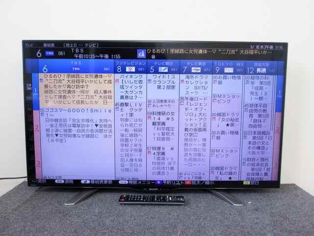 状態良好 シャープ AQUOS 4K フルハイビジョン 40V型 液晶テレビ LC-40U30 2015年製