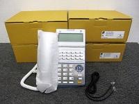 サクサ ビジネスホン 業務用 電話機 TD710(W) 4台セット