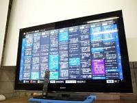千代田区にて SONY 液晶テレビ KDL-52LX900を買取ました