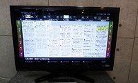 東芝 液晶テレビ 37Z1