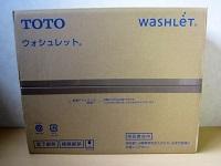 大和市にて TOTO 温水洗浄便座 TCF6542 を買取ました