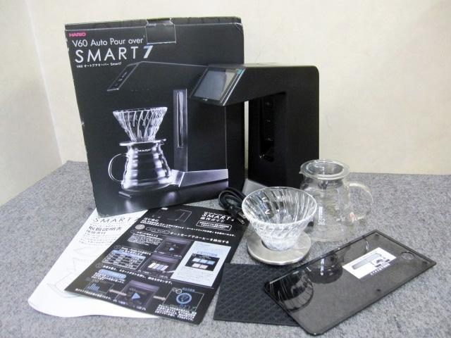 多摩市にて HARIO smart7 V60 コーヒーメーカー EVS-70 未使用品 を出張買取しました