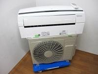 厚木市にて 日立 エアコン RAS-K22E を買取ました