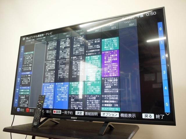大和市にてSONY製 液晶テレビ BRAVIA KD-49X8500B 2015年製 を店頭買取しました