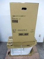 大和市にて LIXIL 一体型シャワートイレ DT-BA251 を買取ました