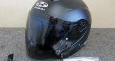 OGKカブト ASAGI バイク用 フルフェイス ヘルメット Lサイズ ピンロックシールド付き