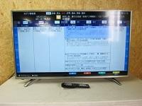八王子市にて ハイセンス 液晶テレビ HJ43K310 を買取ました