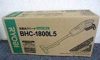 リョービ ハンディクリーナー BHC-1800L5