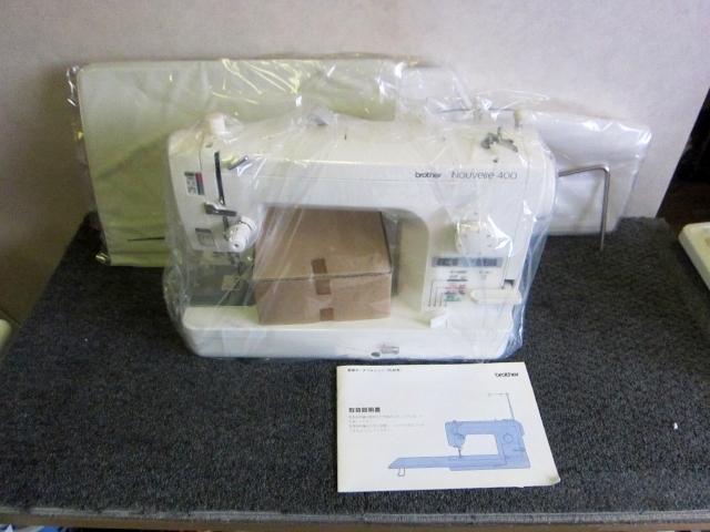 世田谷区にて ブラザー ヌーベル400 業務用ミシン 未使用 を店頭買取しました