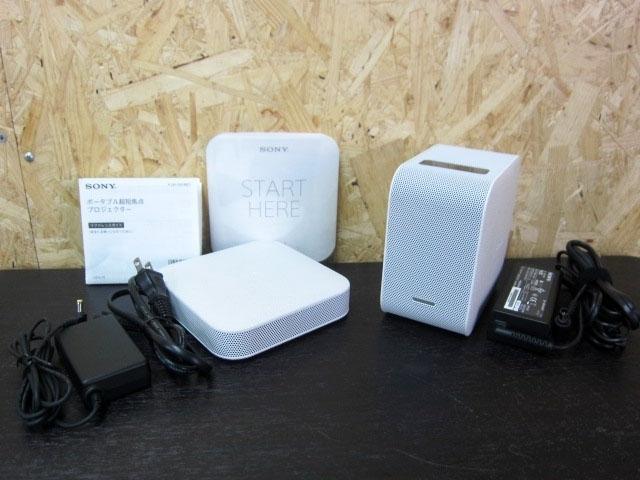 世田谷区にてソニー製 LSPX-P1 ポータブル 短焦点プロジェクター スタンド付 を店頭買取しました