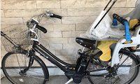 電動自転車 ヤマハ PAS PZ26CM