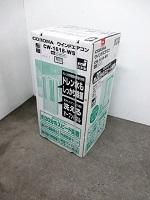 相模原市にて コロナ ウィンドウエアコン CW-1618-WS を買取ました