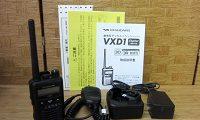 スタンダード 携帯型デジタルトランシーバ VXD1