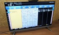 シャープ 液晶テレビ LC-52UD20