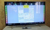 東芝 レグザ 液晶テレビ 50Z20X