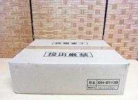 八王子市にて 三化工業 IHコンロ SIH-B113B を買取ました
