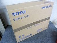 大和市にて TOTO 温水洗浄便座 TCF6542 #NW1 を買取ました