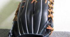 ミズノ グローバルエリート 外野手用 グローブ 黒