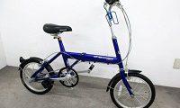 ブリヂストン 折り畳み自転車 スニーカーライト