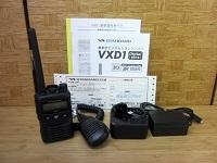 スタンダード 携帯型デジタルトランシーバー VXD1