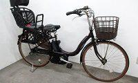 ヤマハ PAS ナチュラ 電動アシスト自転車 PM26NLDX