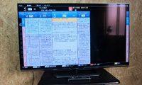 シャープ 液晶テレビ LC-52US30